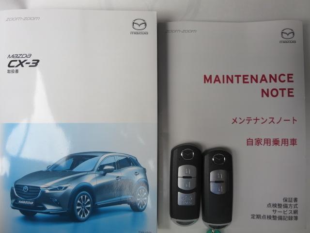 20S プロアクティブ Sパッケージ AWD Pシートヒ-タ-MRCC(20枚目)