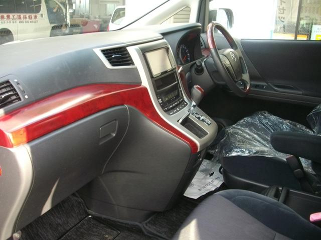 トヨタ ヴェルファイア 2.4Z 純正HDDナビ バックモニター 両側電動スライド