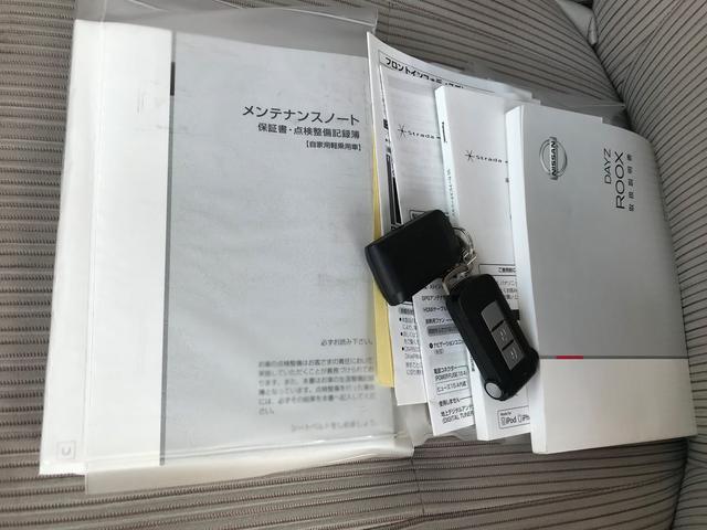 X ストラダSDナビ 左電動スライドドア アラウンドモニター(16枚目)