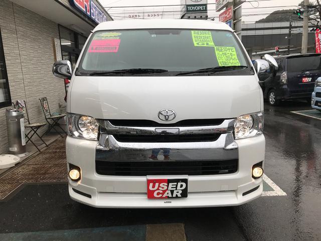 「トヨタ」「ハイエース」「ミニバン・ワンボックス」「神奈川県」の中古車8