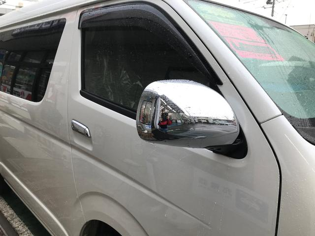 「トヨタ」「ハイエース」「ミニバン・ワンボックス」「神奈川県」の中古車23