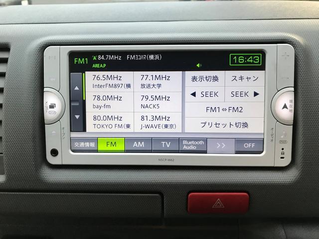 「トヨタ」「レジアスエースバン」「その他」「神奈川県」の中古車19