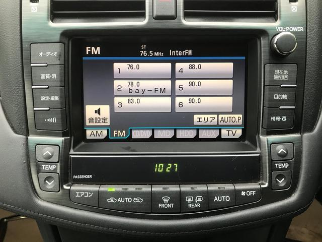 「トヨタ」「クラウン」「セダン」「神奈川県」の中古車16