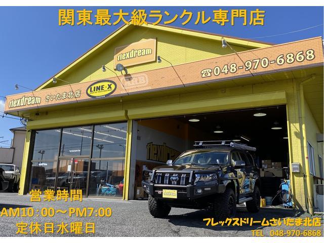 「トヨタ」「ランドクルーザー40」「SUV・クロカン」「埼玉県」の中古車15