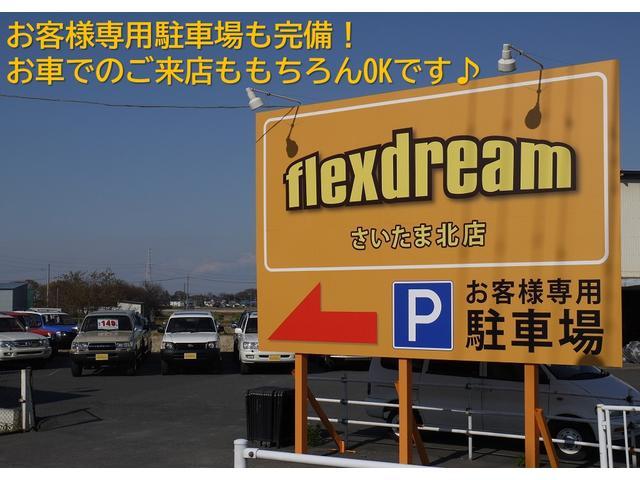 「トヨタ」「ランドクルーザー40」「SUV・クロカン」「埼玉県」の中古車19