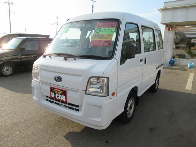 「スバル」「サンバーバン」「軽自動車」「千葉県」の中古車8