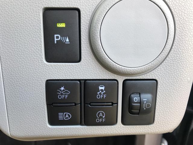 スマートアシスト、アイドリングストップ機能のON、OFFのスイッチ。
