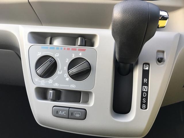 U-CARポテトロード店は新車・中古車・サービス工場一体型店舗です☆中古車はもちろん、ダイハツの新車も販売しております☆是非一度ご来店下さい☆U-CARポテトロード店☆TEL 042-538-1115