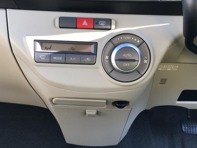 大きなボタンで使いやすいオートエアコン