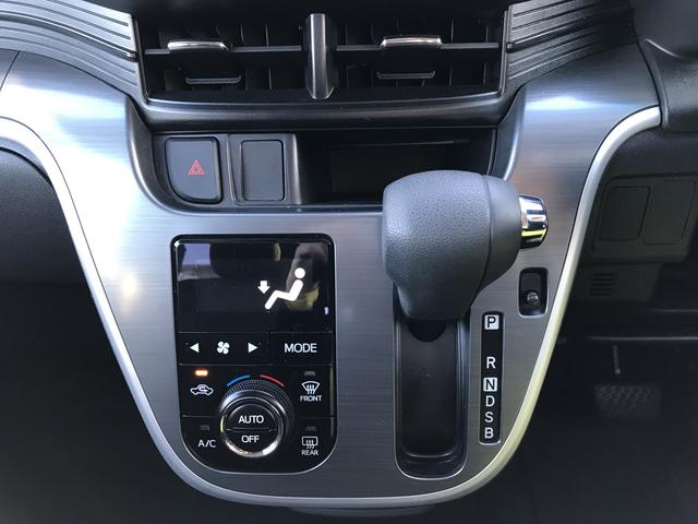カスタム RS SAII 4WDターボ(7枚目)