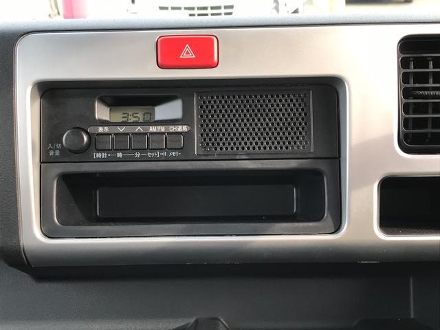 AM/FMラジオ付いてます。