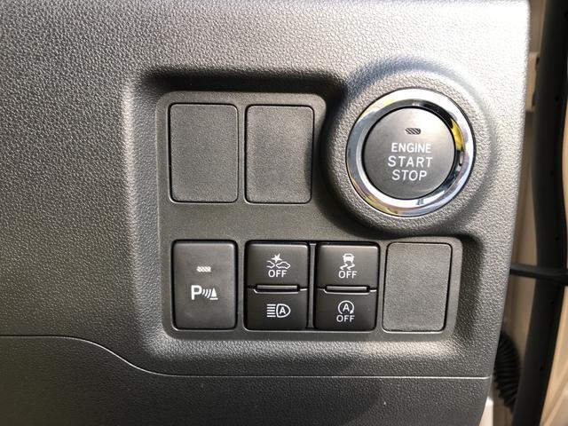 エンジンはプッシュボタンスタートになります。