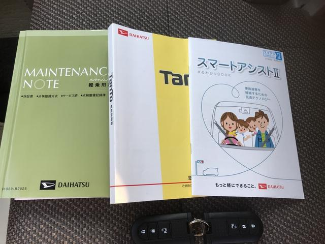 各種取扱説明書と整備手帳(保証書)を完備しております。お車の過去整備履歴が確認出来ます。車を整備する時や売約時に重要になる書類です。