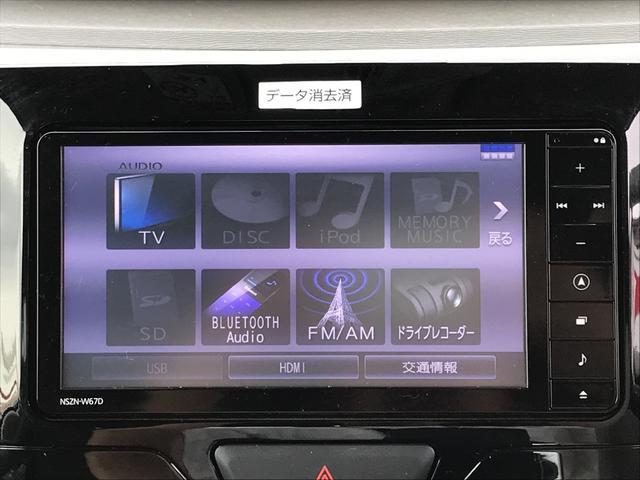 X SAII メモリーナビ バックカメラ ETC ドラレコ(5枚目)