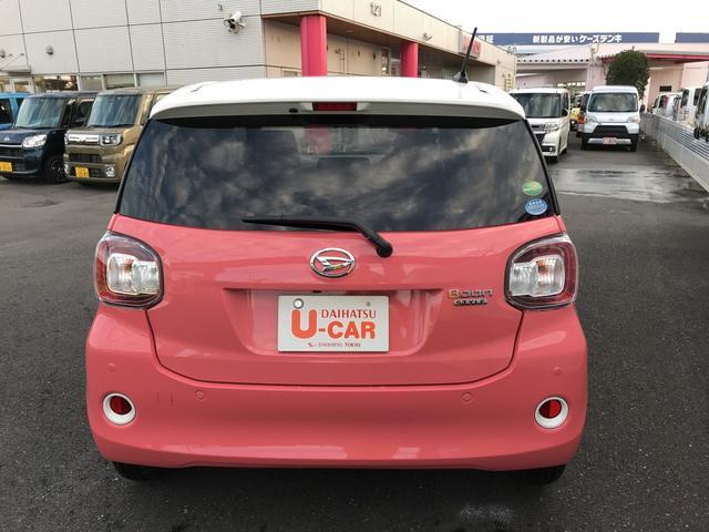 当店の在庫でお探しの車がなければ、約1000台のダイハツ東京U-CAR在庫からお探しいたします☆詳しくはスタッフまで☆U-CARポテトロード店☆TEL 042-538-1115☆