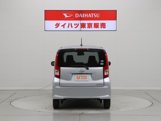 「ダイハツ」「ムーヴ」「コンパクトカー」「東京都」の中古車22