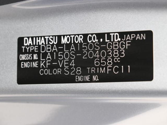 「ダイハツ」「ムーヴ」「コンパクトカー」「東京都」の中古車24