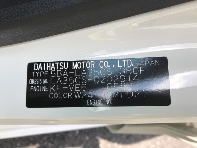 X リミテッドSAIII キーレスエントリー LEDライト(26枚目)
