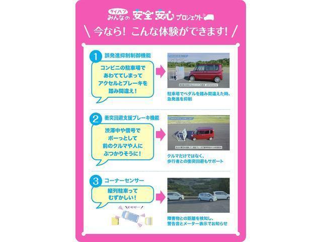 ダイハツ東京で最も広い展示場の中古車拠点です!常時約150台のお車を店頭に並べて有ります!お気軽に、ご来店下さい☆「黄色いツナギ」が目印のU-CARスタッフがお待ちしております☆