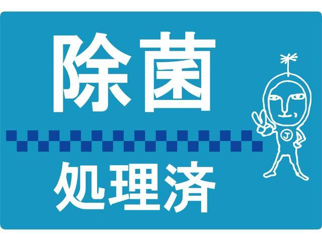 U-CARポテトロード店☆TEL 042-538-1115☆まで些細なことでもお電話問合せ、質問メールも大歓迎です!まずはお気軽にご連絡下さい☆