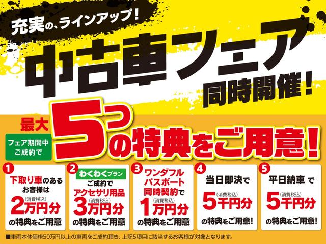 X ナビ・バックカメラ・ETC(2枚目)