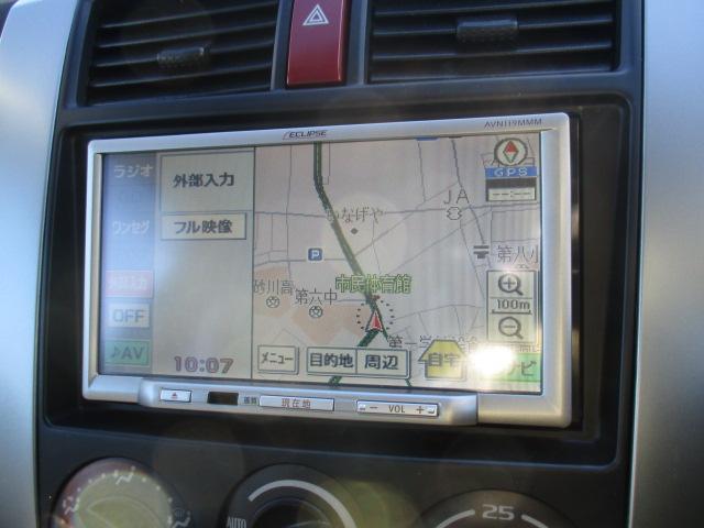 三菱 コルトプラス 1.5RX