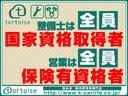 ホンダ N BOXカスタム G・ターボLパッケージ