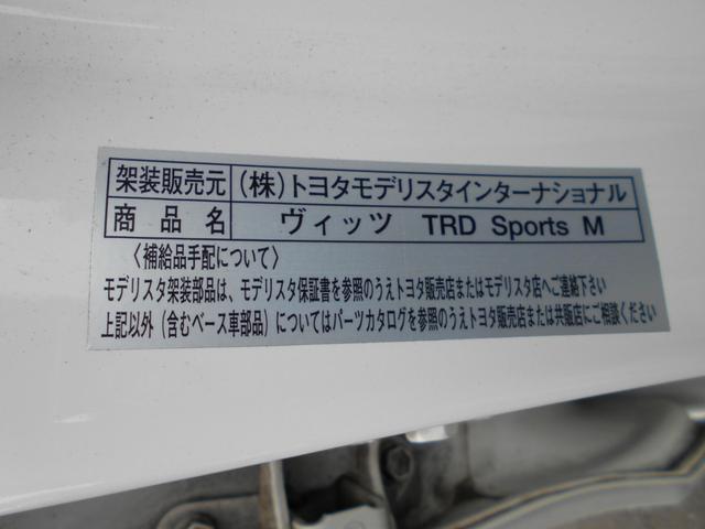 「トヨタ」「ヴィッツ」「コンパクトカー」「千葉県」の中古車22