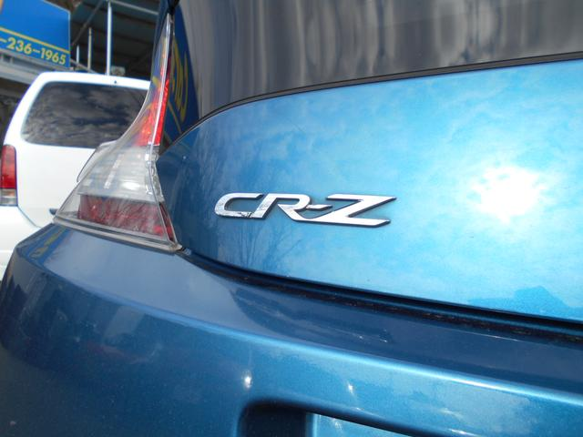「ホンダ」「CR-Z」「クーペ」「千葉県」の中古車62