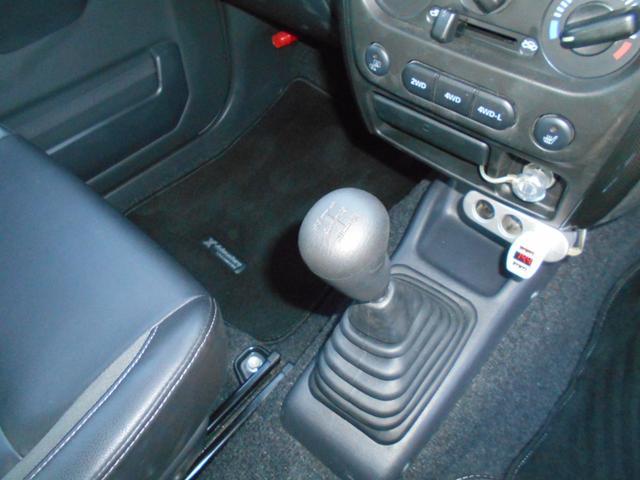 4WD 切り替えスイッチ