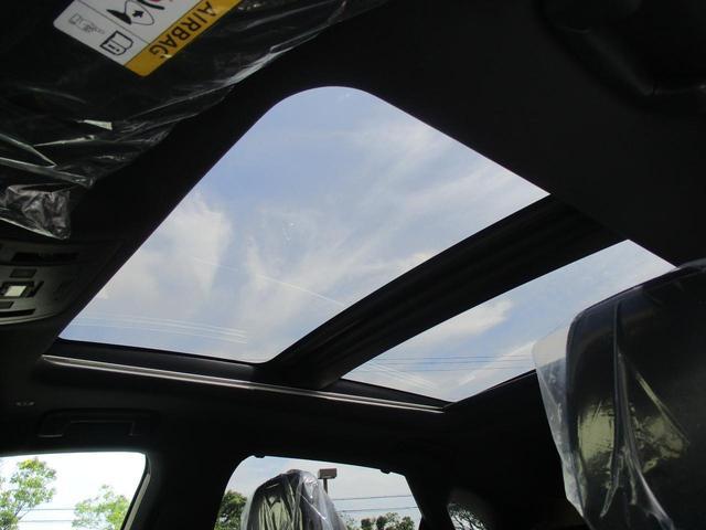RX300 FSP Mz新車コンプリート エアロ 22AW(19枚目)