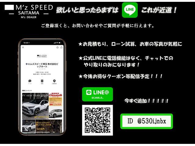 S Cパッケージ ZEUS新規オーダー 車高調 22AW(3枚目)