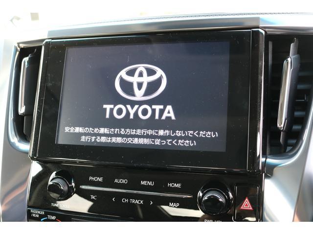 「トヨタ」「アルファード」「ミニバン・ワンボックス」「千葉県」の中古車30