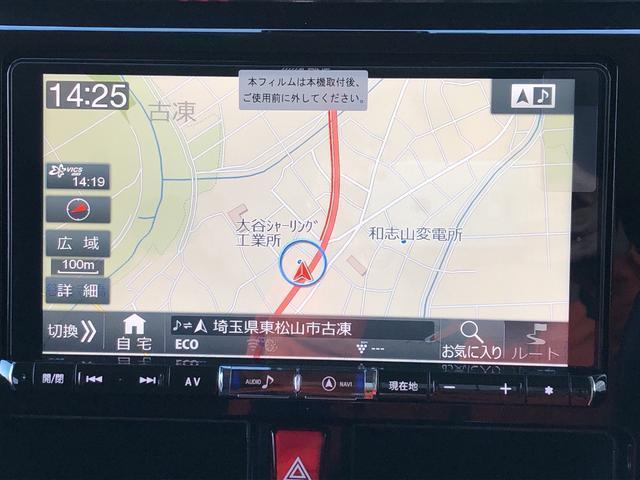 カスタムG ターボ SAII 9インチナビ・後席モニター(3枚目)