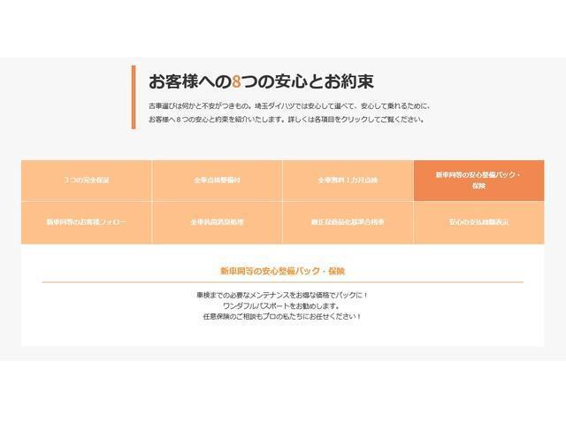 GターボリミテッドSAIII ナビ・パノラマモニター(46枚目)