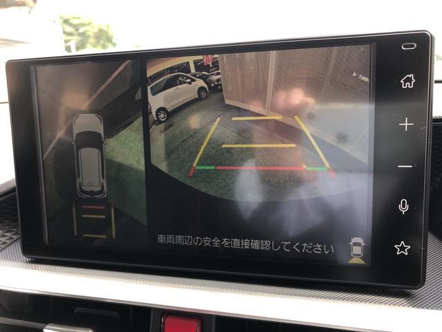 G 9インチディスプレイオーディオ バックカメラ付(3枚目)