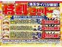 GターボリミテッドSAIII ナビ・パノラマモニター(29枚目)