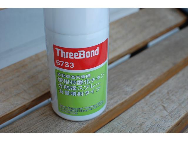 【室内抗菌消臭処理】 ご納車前にスリーボンド社の「銀担持酸化チタン光触媒スプレー善良噴射タイプ」という何やらスゴイネーミングのスプレーを使用し室内を抗菌・消臭させていただきます♪