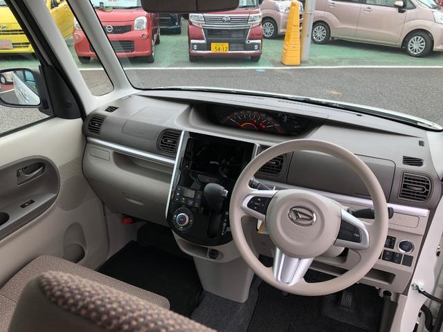 「ダイハツ」「タント」「コンパクトカー」「埼玉県」の中古車19