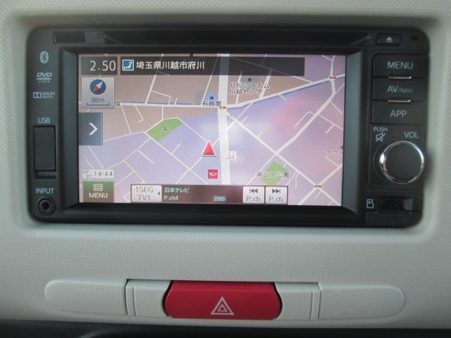 ダイハツ ミラココア ココアプラスX ナビTV キーフリー ダイハツ認定U-CAR