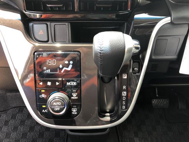 カスタム RS ハイパーリミテッドSAIII LEDライト(18枚目)