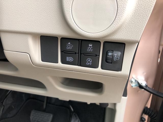 車線逸脱警報・便利なオートハイビーム機能なども備えた先進の安全装置スマアシ3搭載です☆機能はボタンでオフにする事も出来ます。 アイドリングストップ機能もボタン1つでオフに出来ます。
