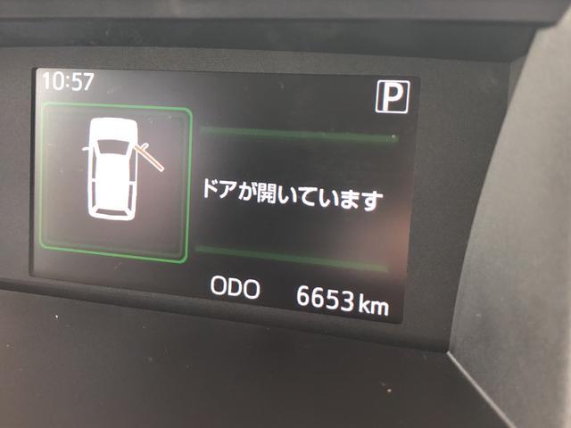 「ダイハツ」「トール」「ミニバン・ワンボックス」「埼玉県」の中古車11