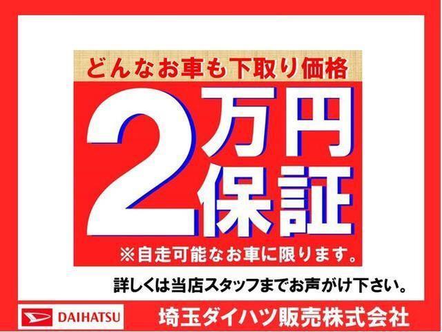 「ダイハツ」「ウェイク」「コンパクトカー」「埼玉県」の中古車29