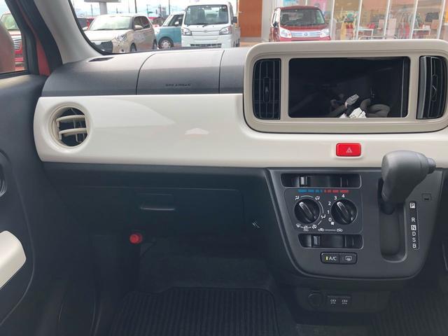 ◆お車でお越しの場合は→関越自動車道・花園インターから国道140号(寄居方面)へ2Km、右手♪