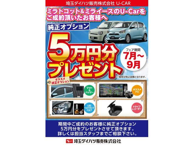 L SAIII 当店使用試乗車UP車(20枚目)