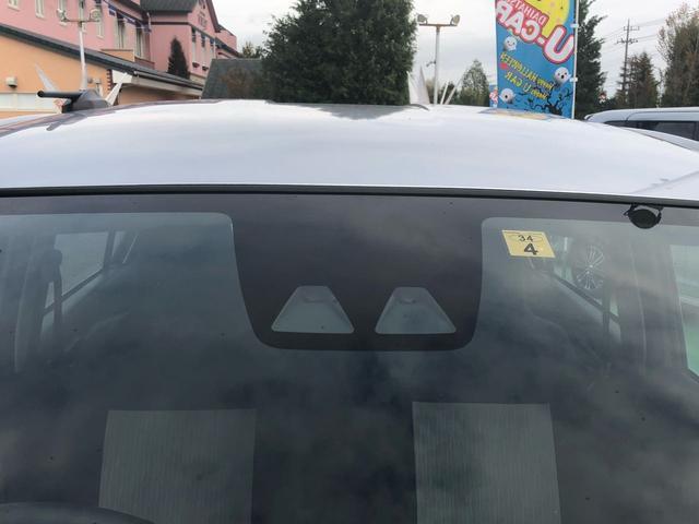 「ダイハツ」「ミライース」「軽自動車」「埼玉県」の中古車17