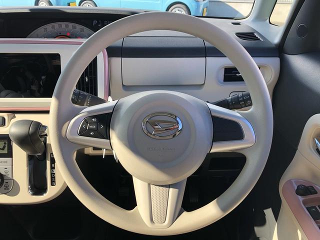 ◆当店にお探しの車が無い。でも近くのお店で探したい!安心してください、埼玉ダイハツの在庫であればご商談できます!