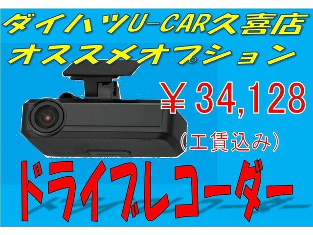カスタムG ターボ SAII 純正フルセグナビ バックカメラ(2枚目)