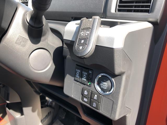 ETC・ドライブレコーダー・ドアバイザー・ナンバーフレーム・・・などのオプション品の追加取付も致しませんか?(年式経過している場合は、生産終了していることもございます。)